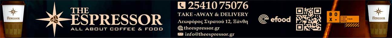 The Espressor