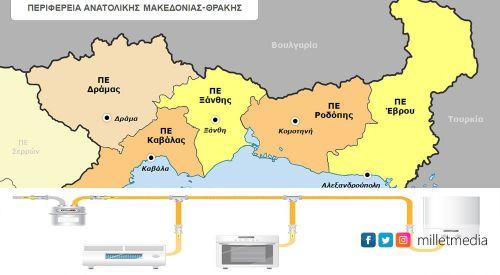 Doğu Makedonya -Trakya bölgesi doğalgaza kavuşuyor