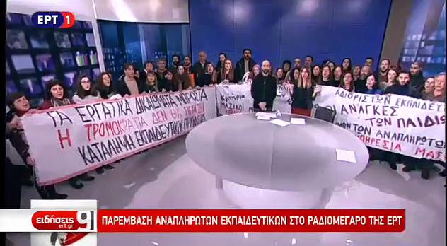 Protestoculardan devlet televizyonunun canlı yayınına müdahale