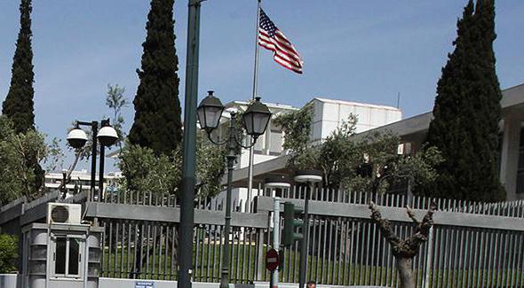 FETÖ üyesinden ABD'nin Atina Büyükelçiliğine kaçak giriş