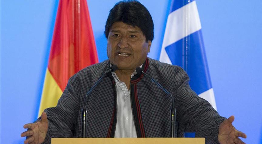 'Venezuela halkı onurunu koruyacaktır'
