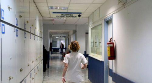 Yunanistan'da Yaşanan Ekonomik Krizin Batı Trakya Bölgesinde Yaşayan Azınlığın Sağlık Hizmetlerine Yansımaları