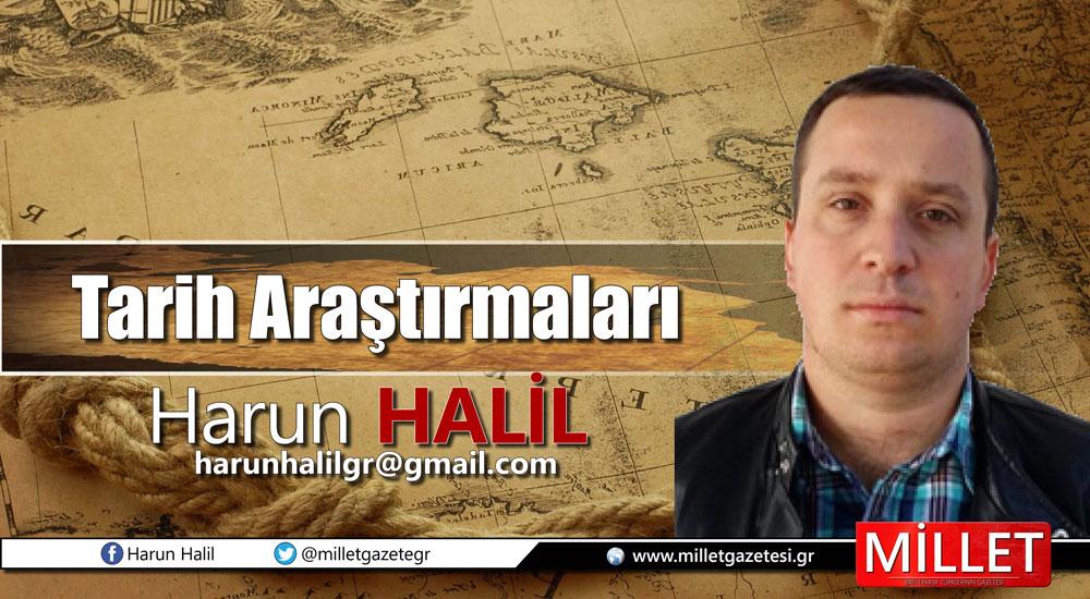 Sultan II. Abdülhamid'in İskeçe'deki İzleri 4