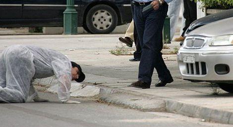 Atina'da bomba ihbarı asılsız çıktı