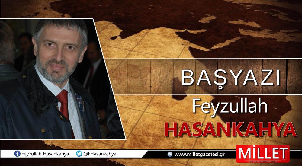 Ayasofya'nın ibadete açılması ve Dimetoka Çelebi Sultan Mehmet Camii