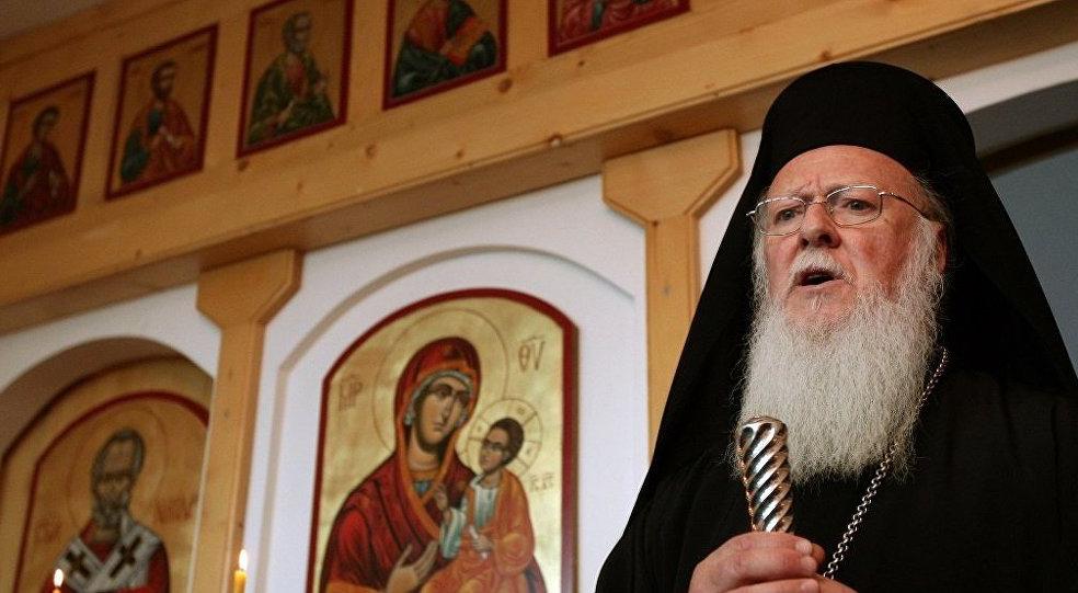 'Fener Rum Patriği Bartholomeos azledilebilir'