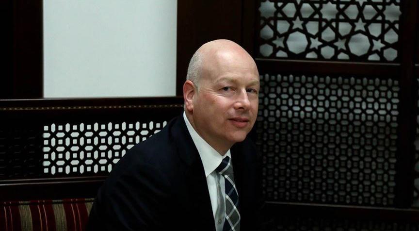 ABD'den Bahreyn Çalıştayı'na katılmayan Filistinlilere suçlama