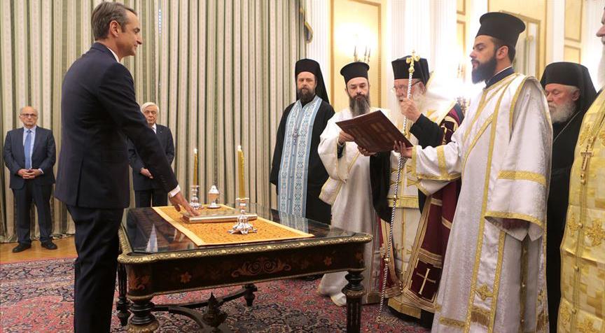 Yeni başbakan Miçotakis görevi Çipras'tan devraldı