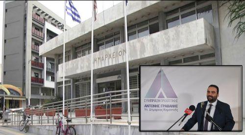 Gümülcine Belediyesi ana muhalefeti vergi zammına hayır diyor