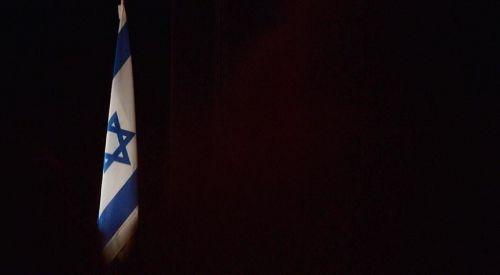 İsrail: ABD'nin Suriye'deki askerlerini çekmesine karşıyız