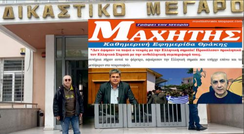 Yunan adaleti: Hristo olunca beraat, Mehmet olunca ceza