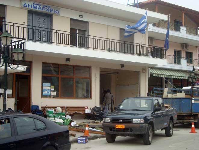 Mustafçova Belediye Binasına Bombalı Saldırı