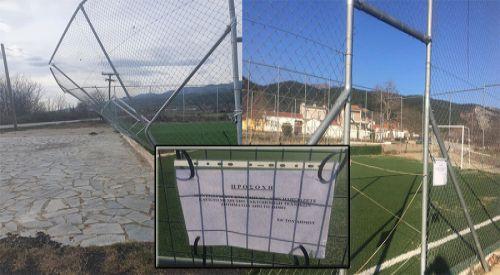 Yassıköy Belediyesi yönetimi 5 köyün halı sahasını mühürledi