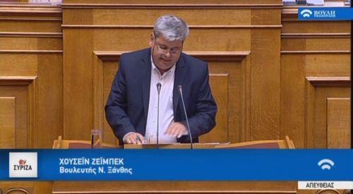 Milletvekili Zeybek meclis konuşmasında Azınlık okullarına kadrolu öğretmen atanmasını talep etti