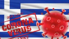Yunanistan'ın Selanik şehrinde koronavirüs şüphesi