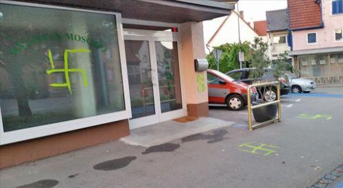 Almanya'da terör estiren ırkçı yapılar