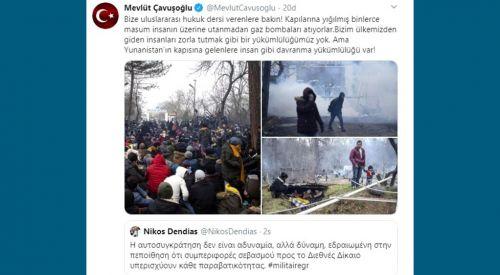Çavuşoğlu: Yunanistan, kapısına gelenlere insan gibi davranmalıdır