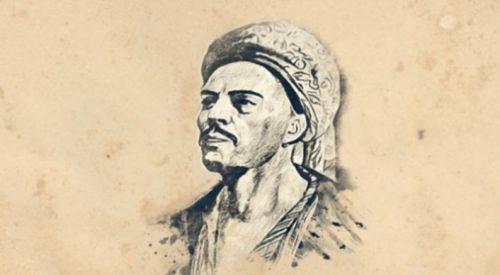 Yunus Emre vefatının 700. yılında şiirleriyle yad edildi
