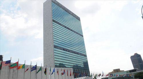 BM çalışanlarına koronavirüs salgını nedeniyle evden çalışma direktifi