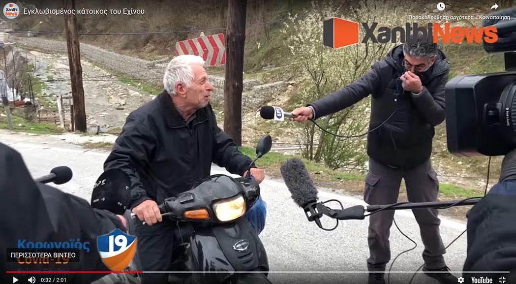 """Yunanistan'da Batı Trakya Türklerine """"virüs"""" muamelesi"""