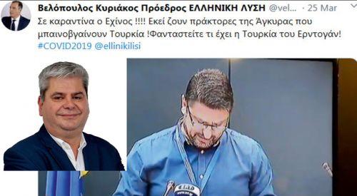 Milletvekilimiz Zeybek'ten Irkçılık Virüsü Vakası Velopulos'un ifadelerine tepki