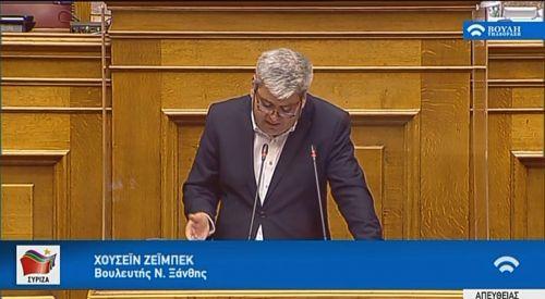 Zeybek mecliste azınlık eğitimi ile ilgili talepleri dile getirdi