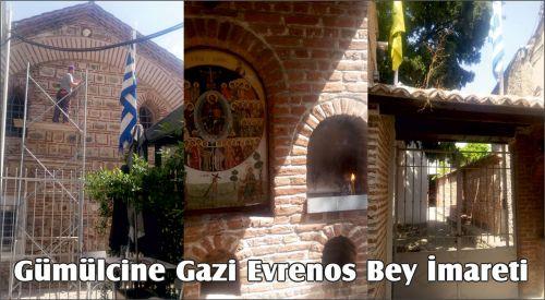 Skandal: Batı Trakya'da Osmanlı İmaretini kiliseye çevirdiler