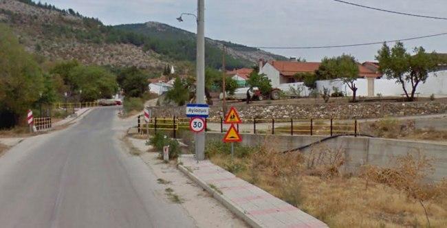 Ayazma köyündeki test sonuçları açıklandı