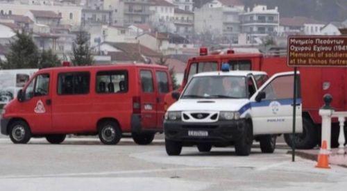 Şahin köyüne uygulanan tam karantina 5 gün daha uzatıldı