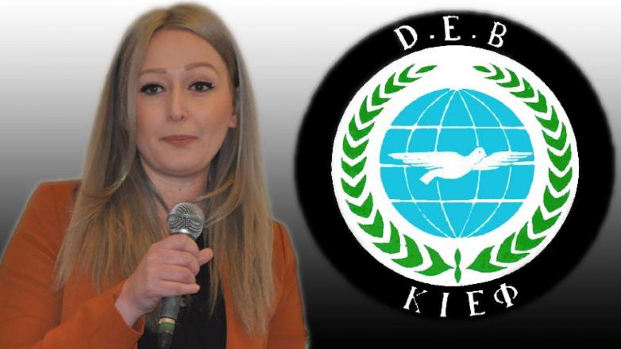 DEB Partisinden Türk Azınlığı hedef alan Metropolit Serafim'e tepki