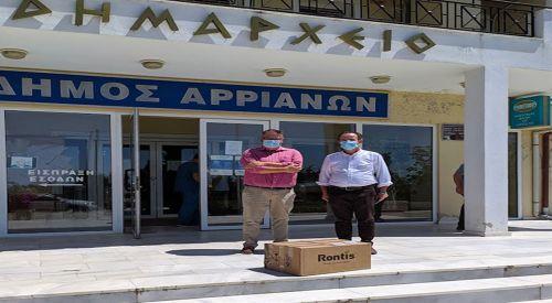 Rodop Eczacılar Birliği'nden Kozlukebir Belediyesi'ne destek