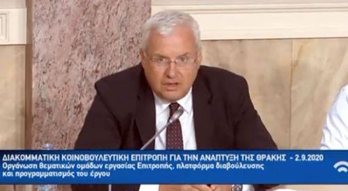 İlhan Ahmet Papandreou'nun yerine Trakya Kalkınma Komisyonu toplantısına katıldı