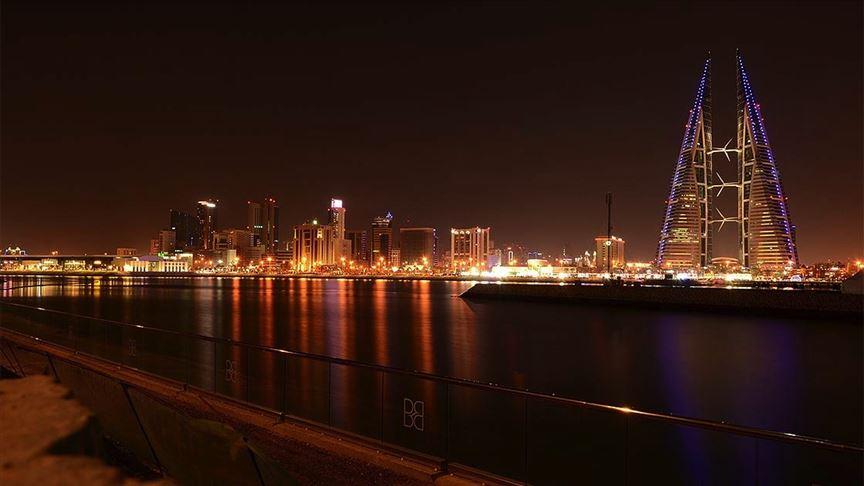 Bahreyn'in İsrail ile normalleşme anlaşması tepkilere neden oldu