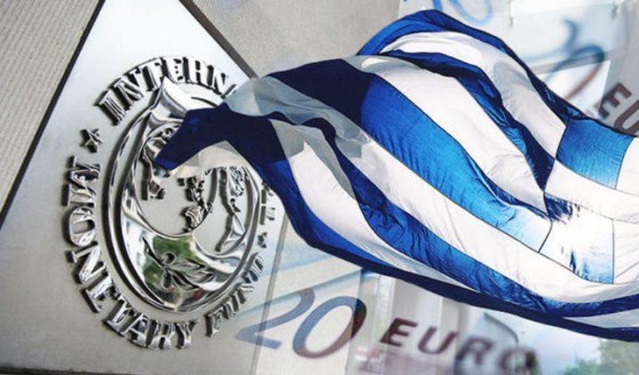 IMF'den Yunanistan'a 'borç' uyarısı