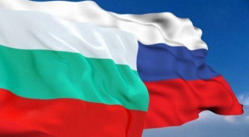Rusya 2 Bulgaristanlı diplomatı 'istenmeyen kişi' ilan etti