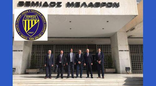 Η υπόθεση της Τουρκικής Ένωσης Ξάνθης συζητήθηκε στο Ανώτατο Δικαστήριο