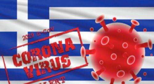 Yunanistan'da ikinci genel karantina başlıyor! İşte yeni tedbirler
