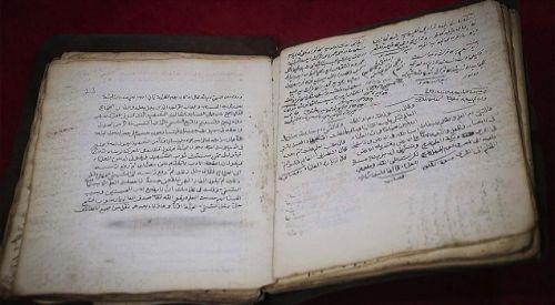 Bosna'daki mütevazi kütüphane Osmanlı'dan kalma el yazmalarını koruyor