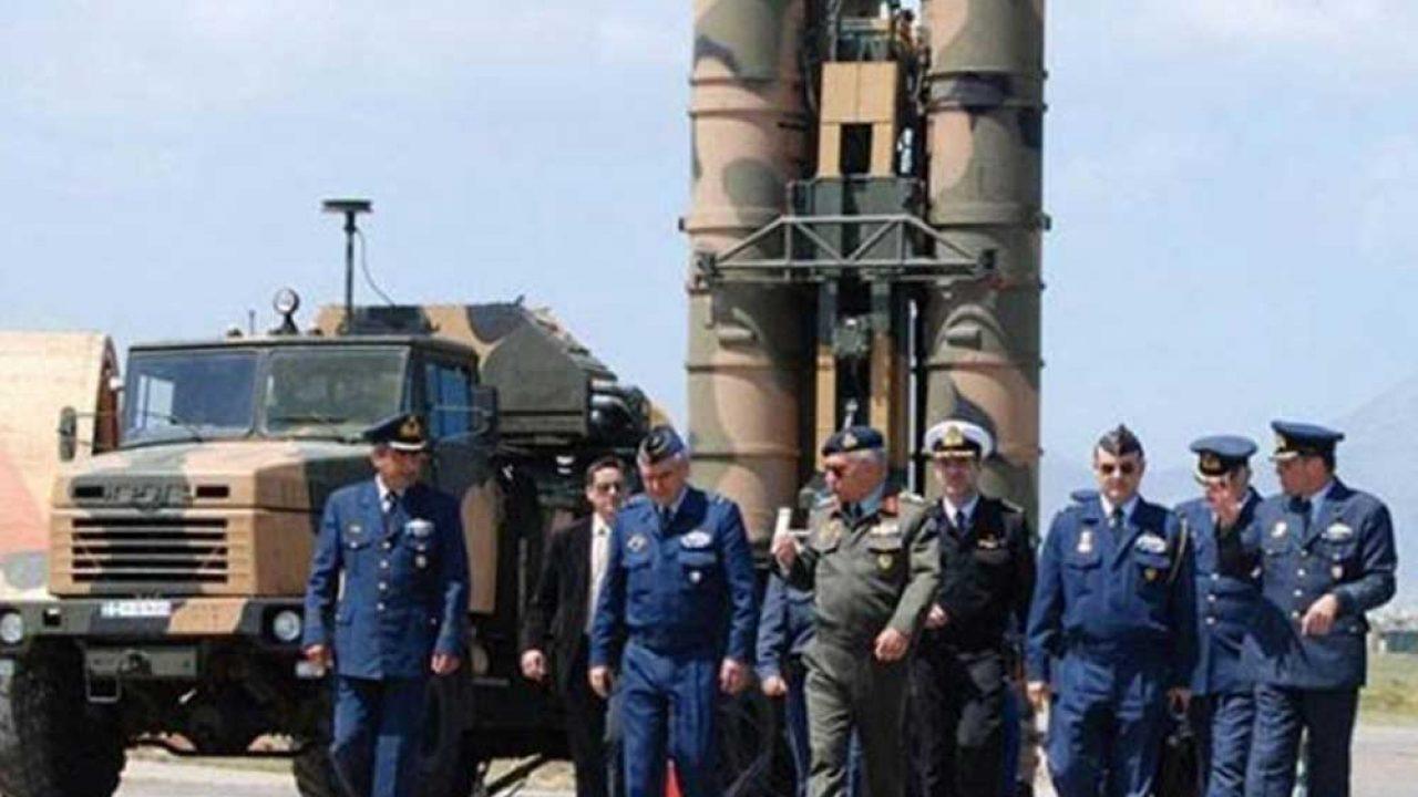 Yunanistan ABD ile birlikte S-300 hava savunma sistemini test etti