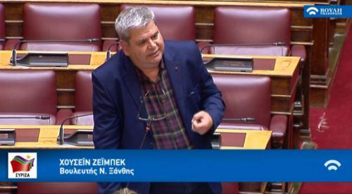 Milletvekili Zeybek encümen heyetleri seçimlerinin ertelenmesini talep etti