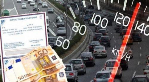 Τέλη κυκλοφορίας 2021: Έρχεται παράταση πληρωμής