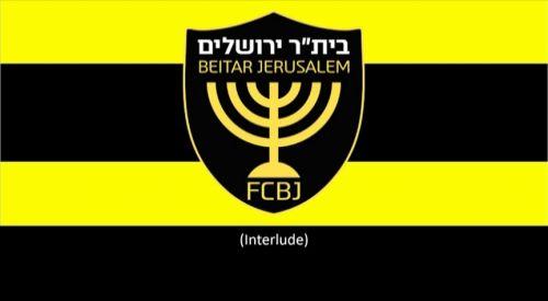 BAE, İsrail'in aşırı sağcı futbol takımının yüzde 50 hissesini satın aldı
