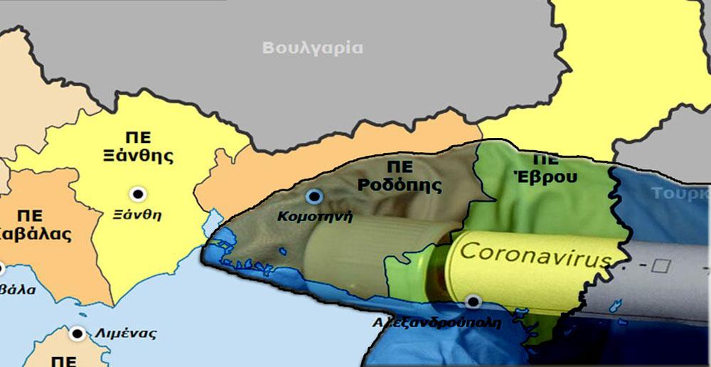 Batı Trakya bölgesinden sadece 22 vaka açıklandı