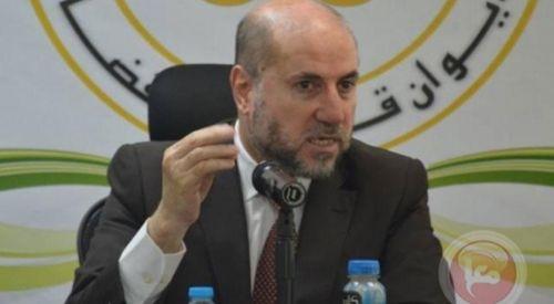 Filistin'den Yunanistan Başpiskoposu'nun Müslümanlara hakaret etmesine tepki