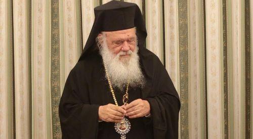Dünya Müslüman Alimler Birliği: Yunanistan Başpiskoposu İeronimos'un ifadelerini şiddetle kınıyoruz