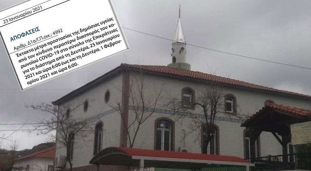 Camiler 1 Şubat Pazartesi gününe kadar açık