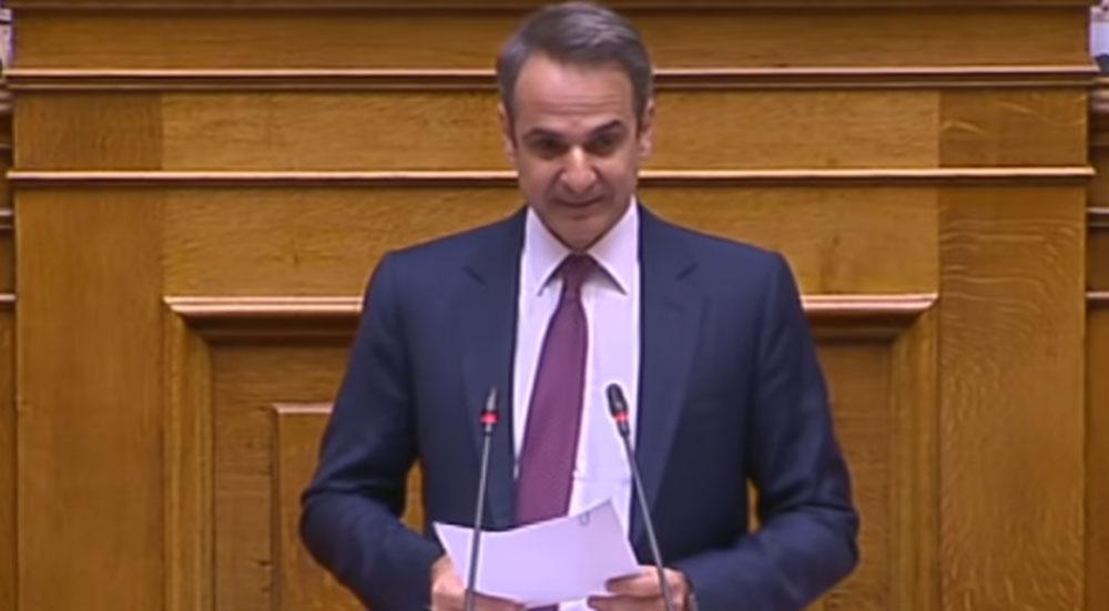Başbakan Kyriakos Mitsotakis, bu akşam halka konuşacak