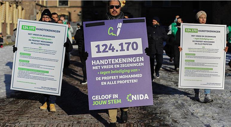 Hollanda'da Hz. Muhammed'e hakaretin suç sayılması için 124 bin 170 imza toplandı