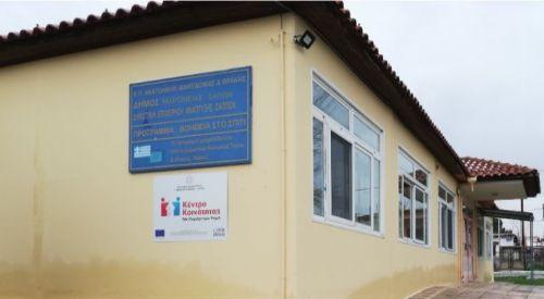 Şapçı-Maronya Belediyesi kapılarını evsizlere açtı