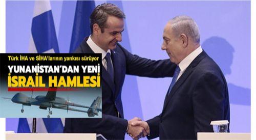 Yunanistan ekonomik krize rağmen İsrail'den İHA alacak